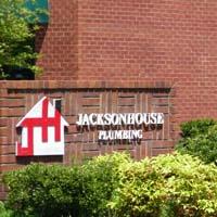 JacksonHouse-Plumbing-side-entry